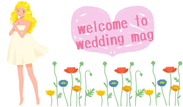 welcometowedding